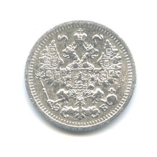 5 копеек 1909 года СПБ ЭБ (Российская Империя)