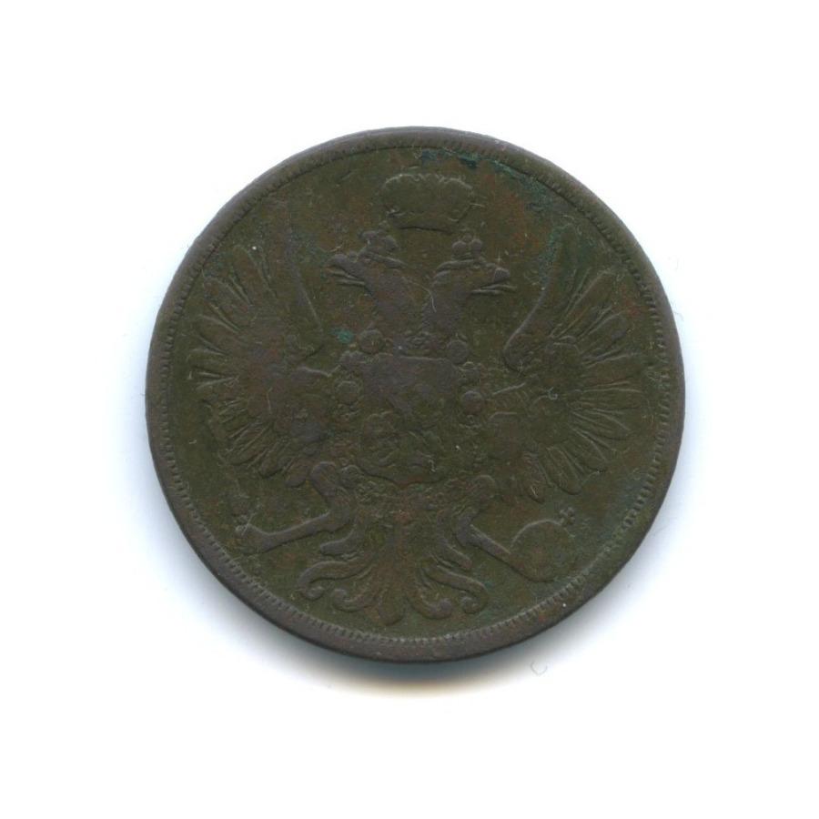 2 копейки 1860 года ВМ (Российская Империя)