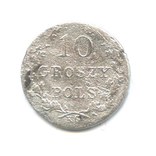 10 грошей, Россия для Польши (восстание, биткин R) 1831 года (Российская Империя)