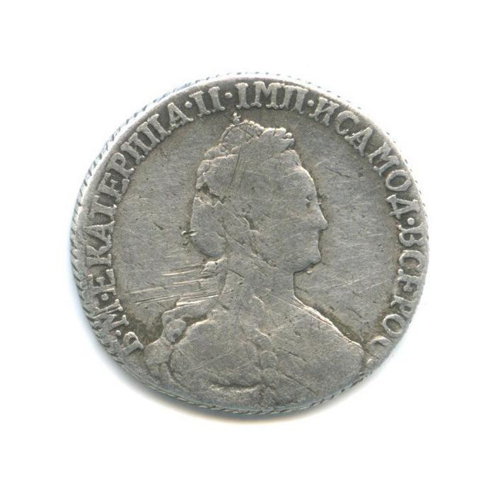 15 копеек 1774(?) (Российская Империя)
