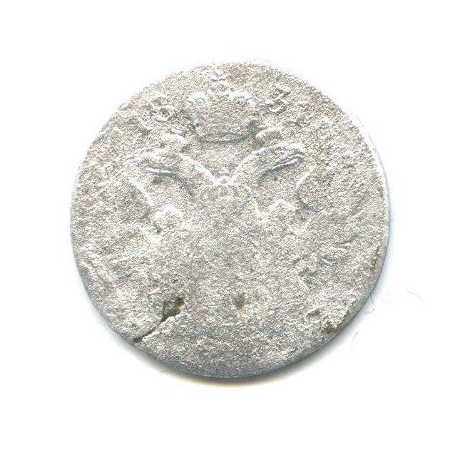 10 грошей, Россия для Польши 1831 года (Российская Империя)
