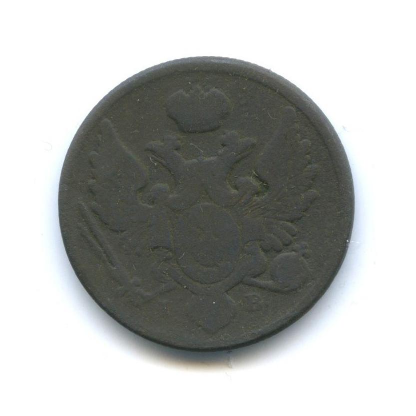 3 гроша, Россия для Польши 1827 года (Российская Империя)