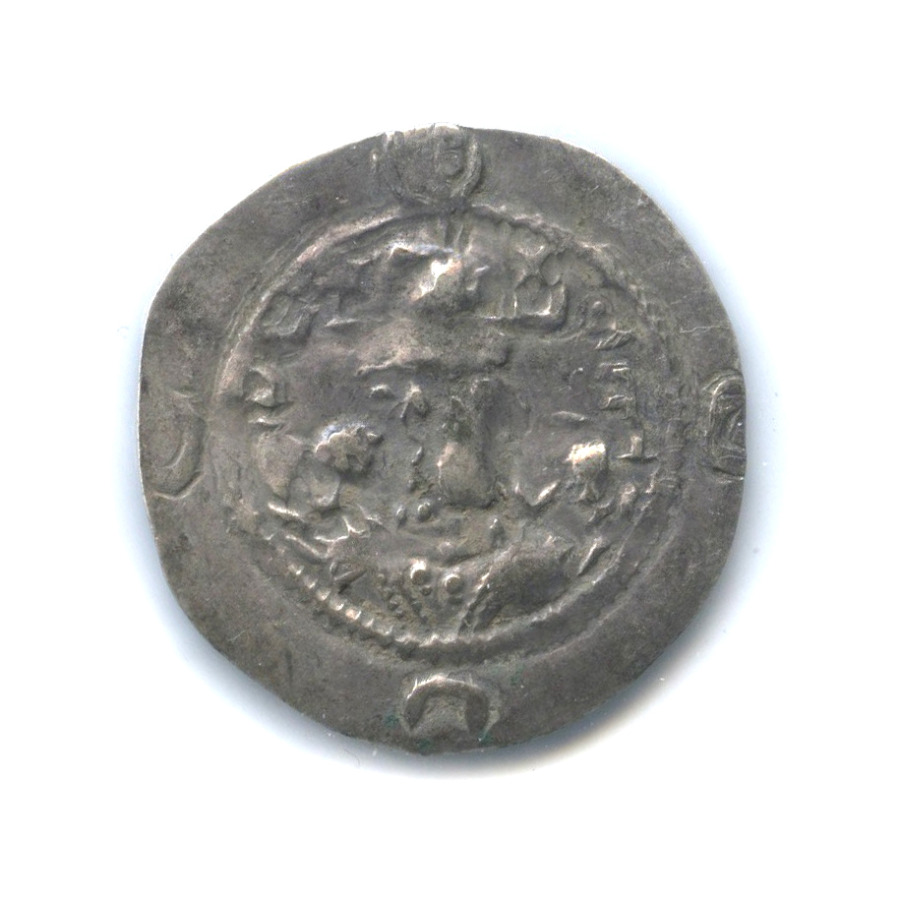 Драхма - Сасаниды (вхолдере)