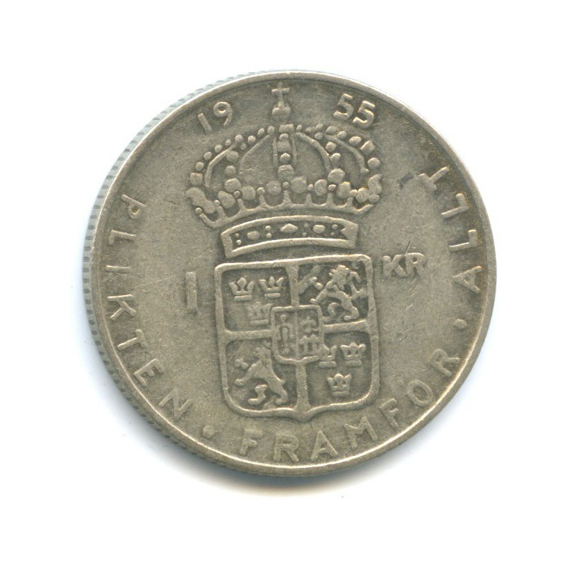 1 крона 1955 года (Швеция)