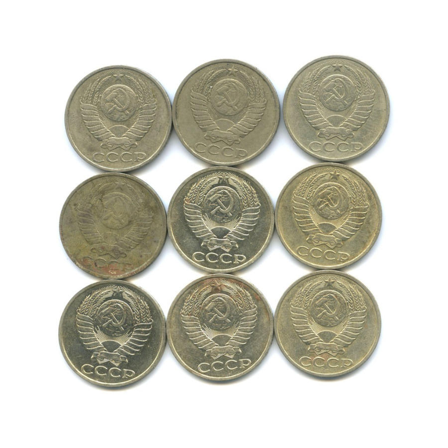 Набор монет 50 копеек 1982-1984 (СССР)