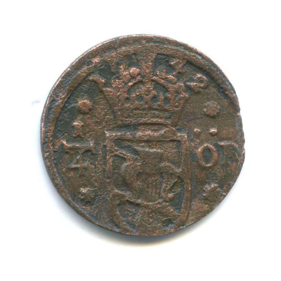 1/4 эре 1642 года (Швеция)