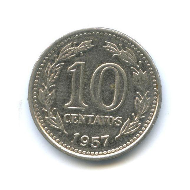 10 сентаво 1957 года (Аргентина)