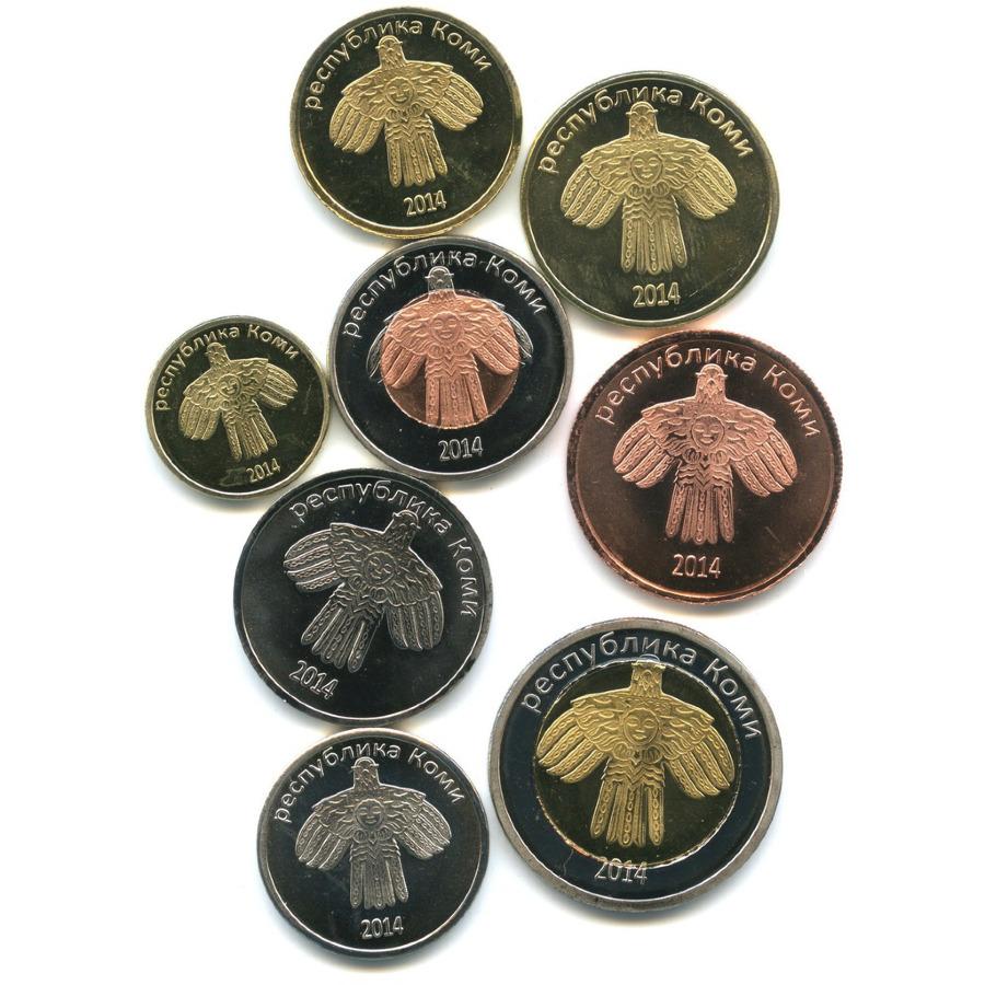Набор монетовидных жетонов, Республика Коми (Россия)