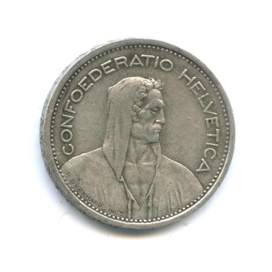5 франков 1948 года (Швейцария)