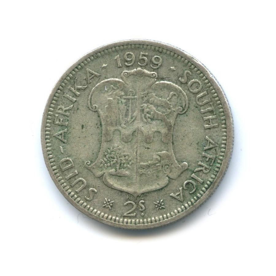 2 шиллинга (флорин) 1959 года (ЮАР)
