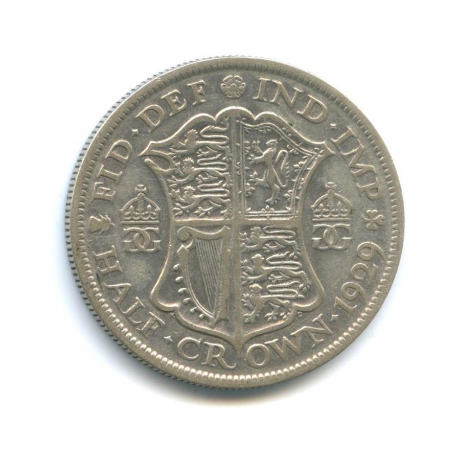 ½ кроны 1929 года (Великобритания)