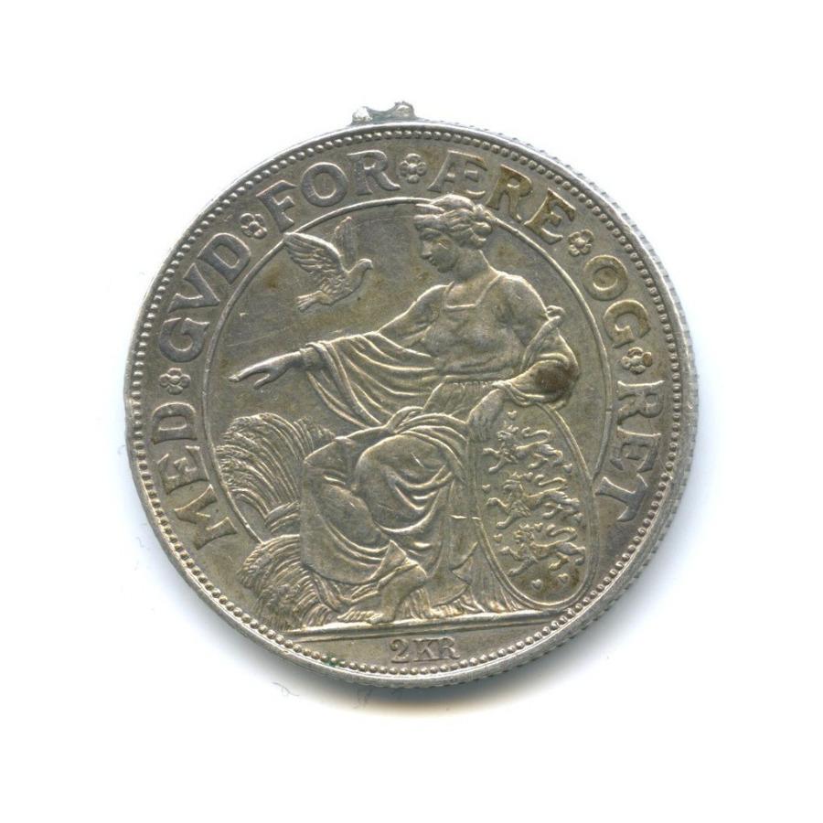 2 кроны - 40 лет правления короля Кристиана IX 1903 года (Дания)