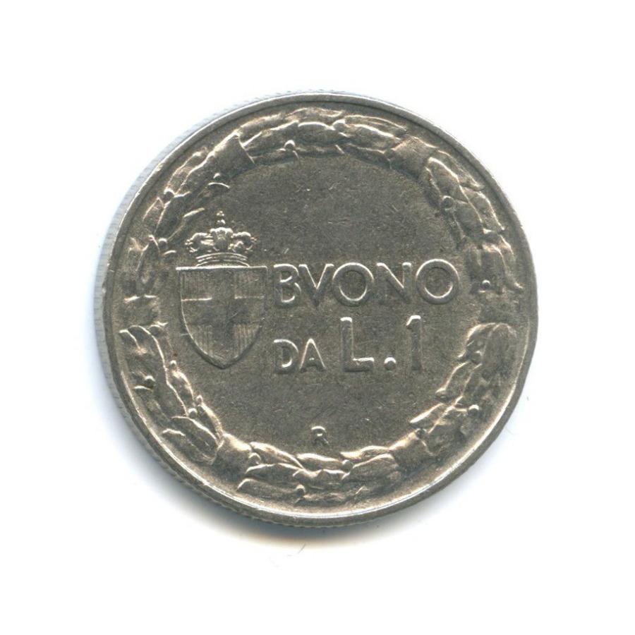 1 лира 1924 года (Италия)