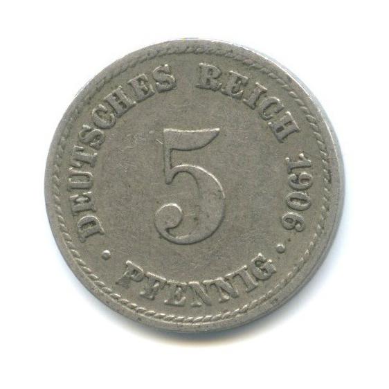 5 пфеннигов 1906 года А (Германия)