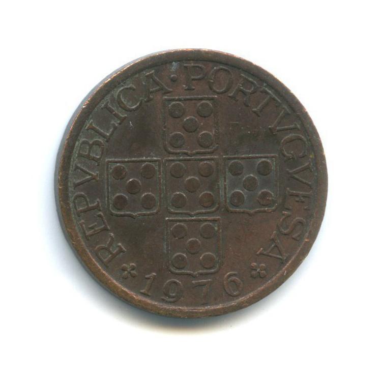 50 сентаво 1976 года (Португалия)