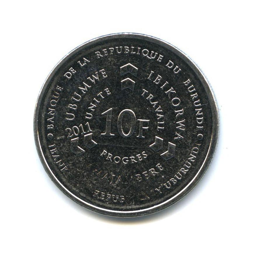 10 франков, Республика Бурунди 2011 года