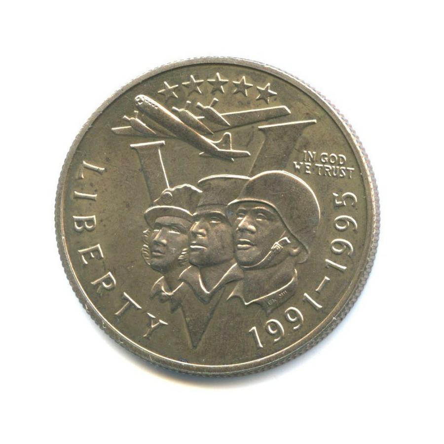 50 центов — Сражения гражданской войны 1995 года (США)