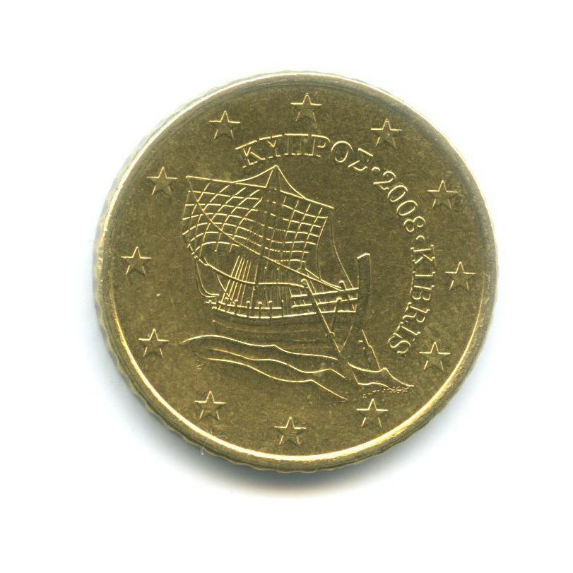 50 центов 2008 года (Кипр)