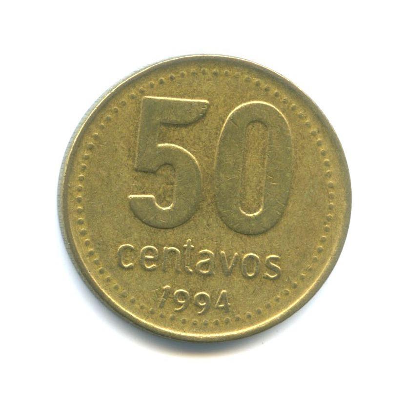 50 сентаво 1994 года (Аргентина)