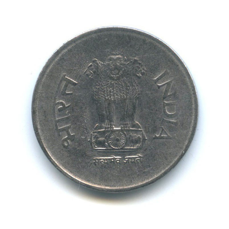 1 рупия 2001 года * (Индия)