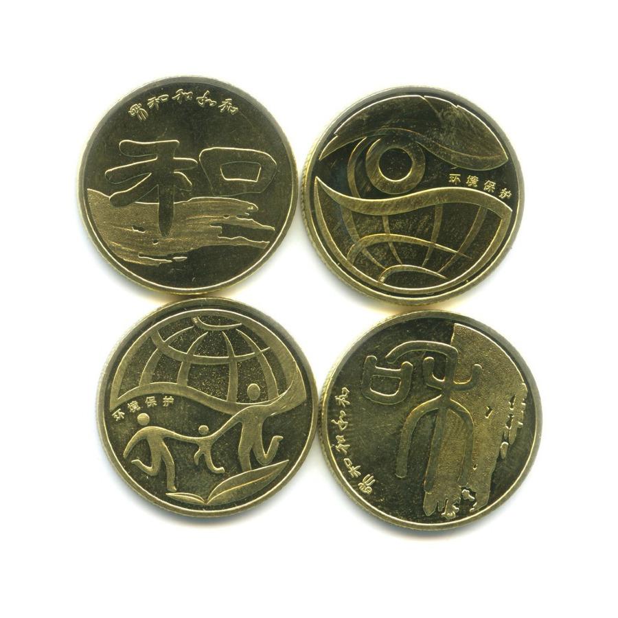Набор юбилейных монет 1 юань 2009, 2010 (Китай)