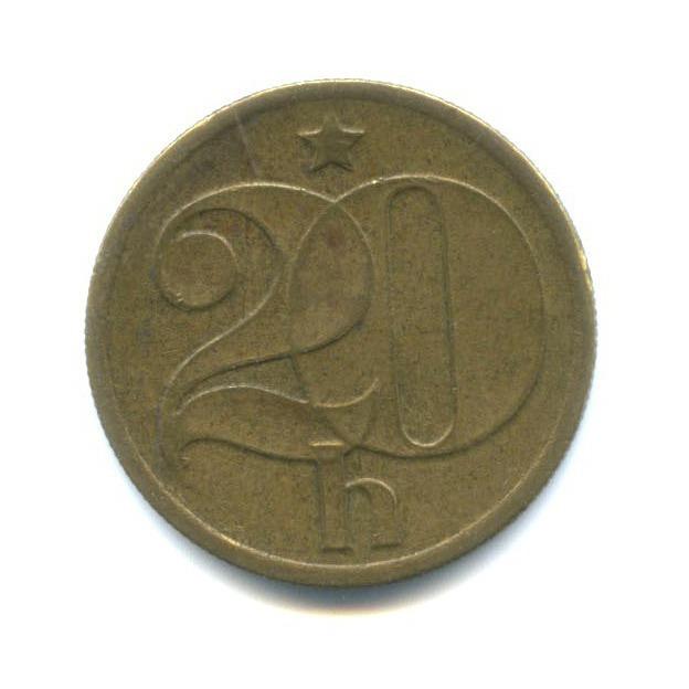 20 геллеров 1972 года (Чехословакия)