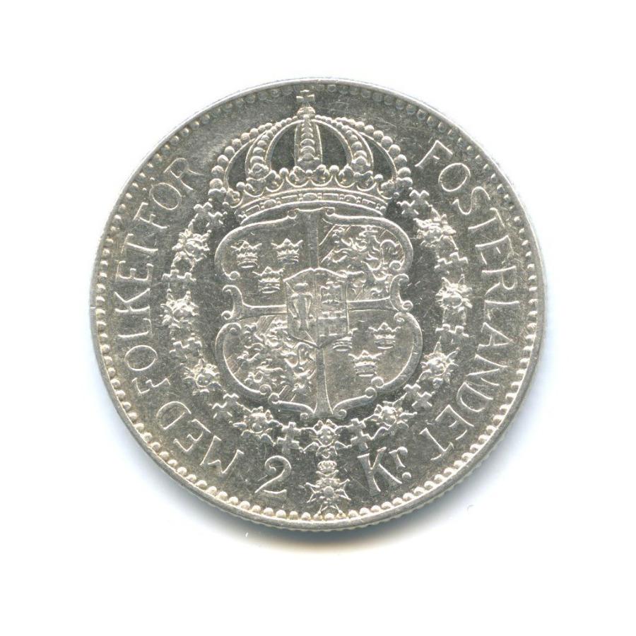 2 кроны 1929 года (Швеция)