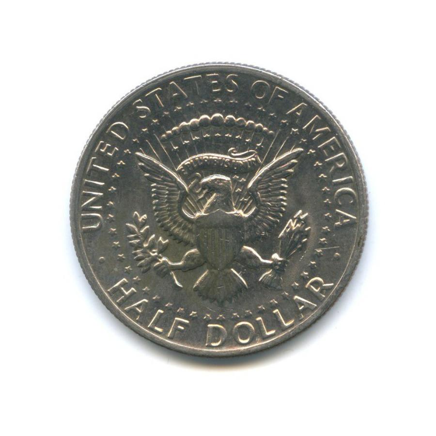 50 центов 1972 года D (США)