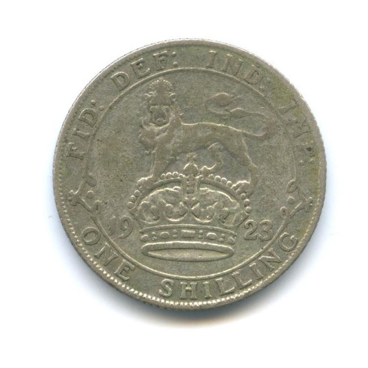 1 шиллинг 1923 года (Великобритания)