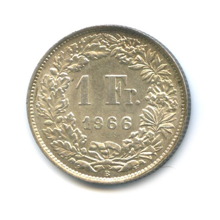 1 франк 1966 года (Швейцария)