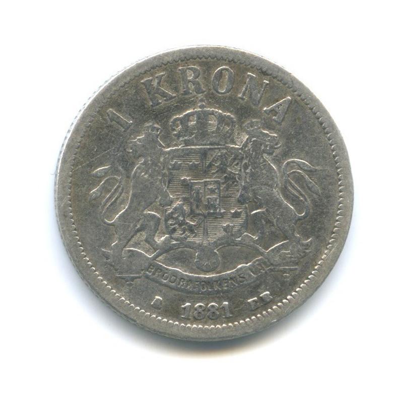 1 крона - Оскар II 1881 года (Швеция)