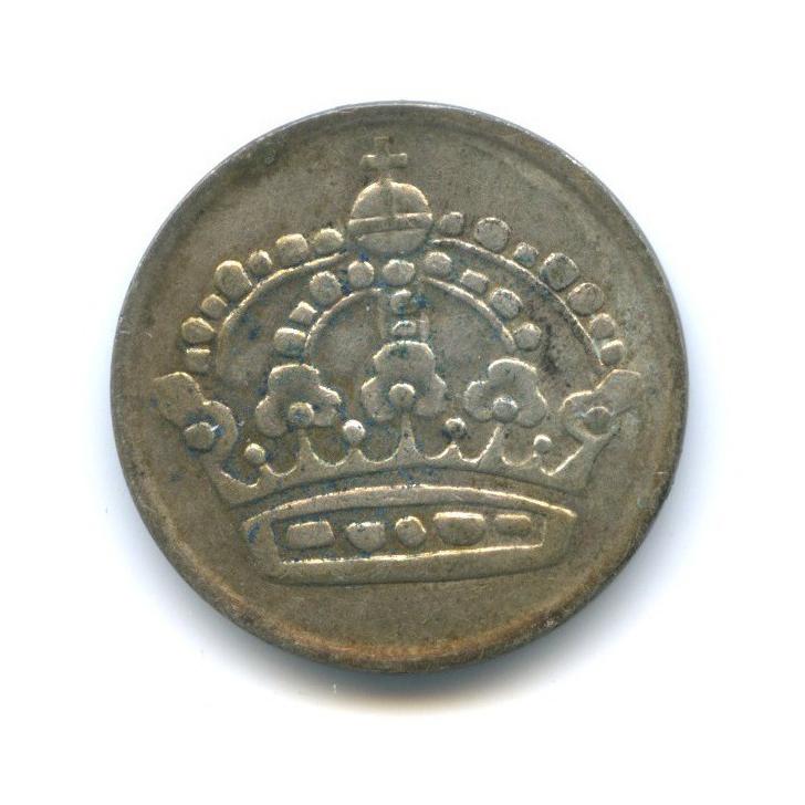 50 эре 1958 года (Швеция)