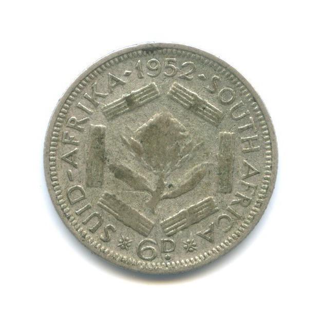 6 пенсов 1952 года (ЮАР)