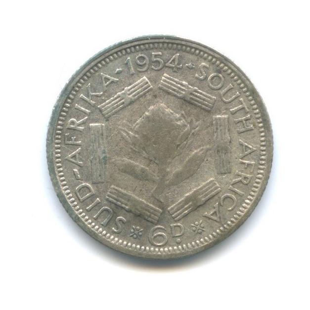 6 пенсов 1954 года (ЮАР)