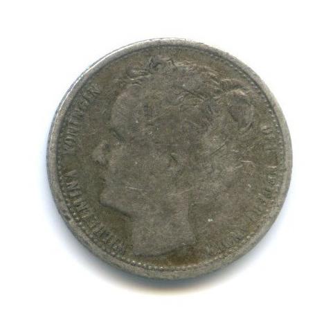 10 центов 1903 года (Нидерланды)