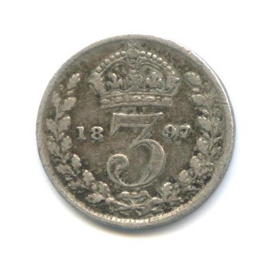 3 пенса 1897 года (Великобритания)