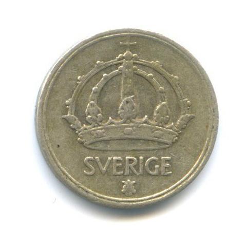 10 эре 1945 года (Швеция)