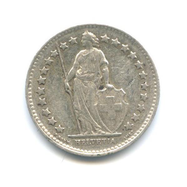 ½ франка 1945 года (Швейцария)
