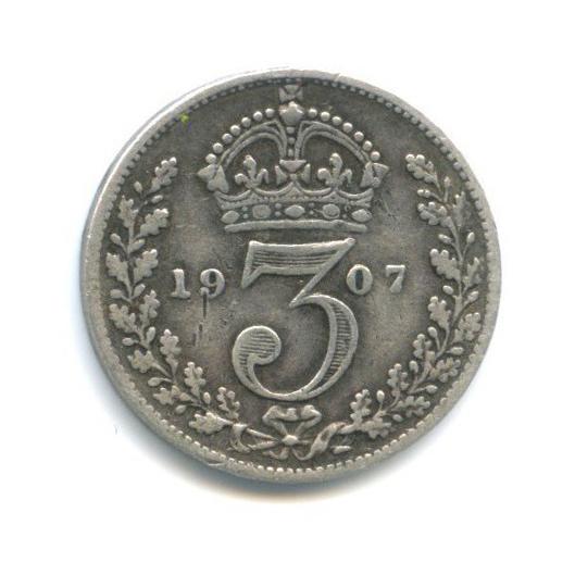 3 пенса 1907 года (Великобритания)