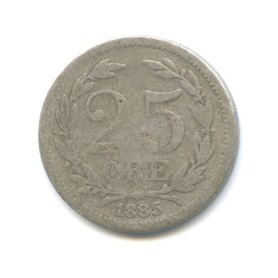 25 эре 1885 года (Швеция)