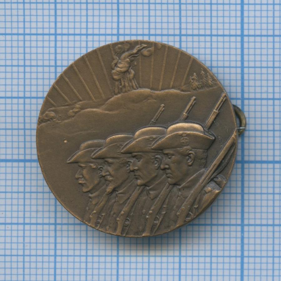Знак «Sveriges Landstorm 1914-1934» (Швеция)