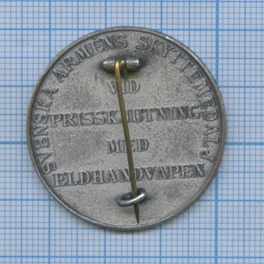 Знак «Svenska Armens Skyttemedalj» (Швеция)