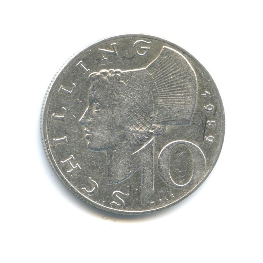 10 шиллингов 1959 года (Австрия)