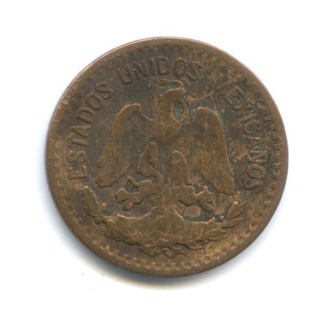 1 сентаво 1935 года (Мексика)