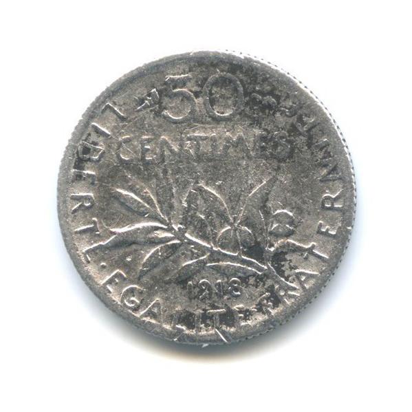 50 сантимов 1918 года (Франция)