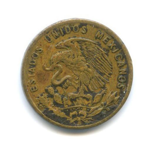 1 сентаво 1951 года (Мексика)