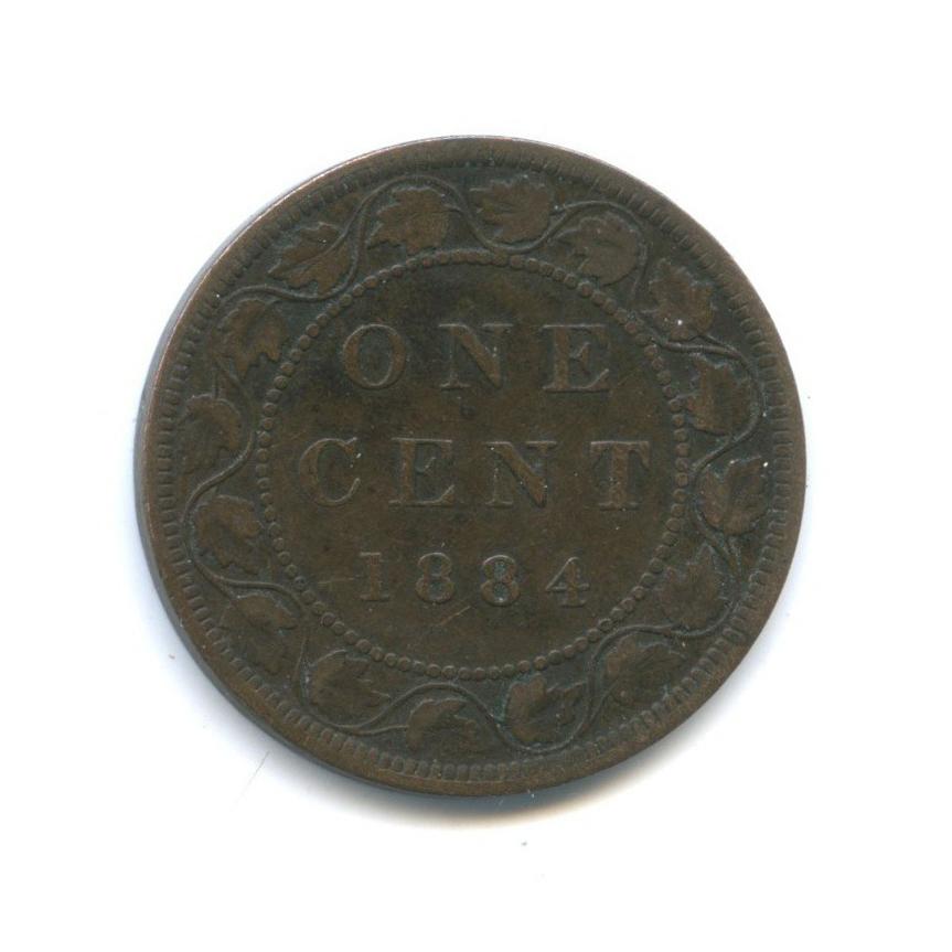 1 цент 1884 года (Канада)