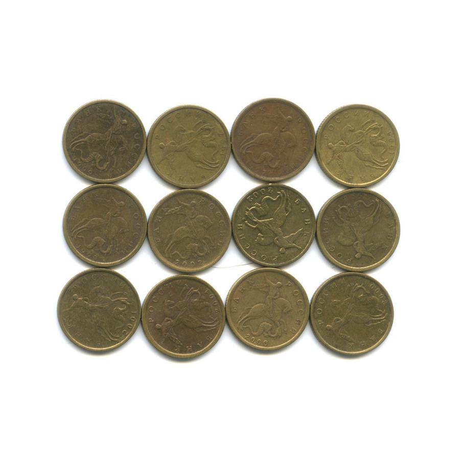 Набор монет 10 копеек 1997-2002 С-П, М (Россия)