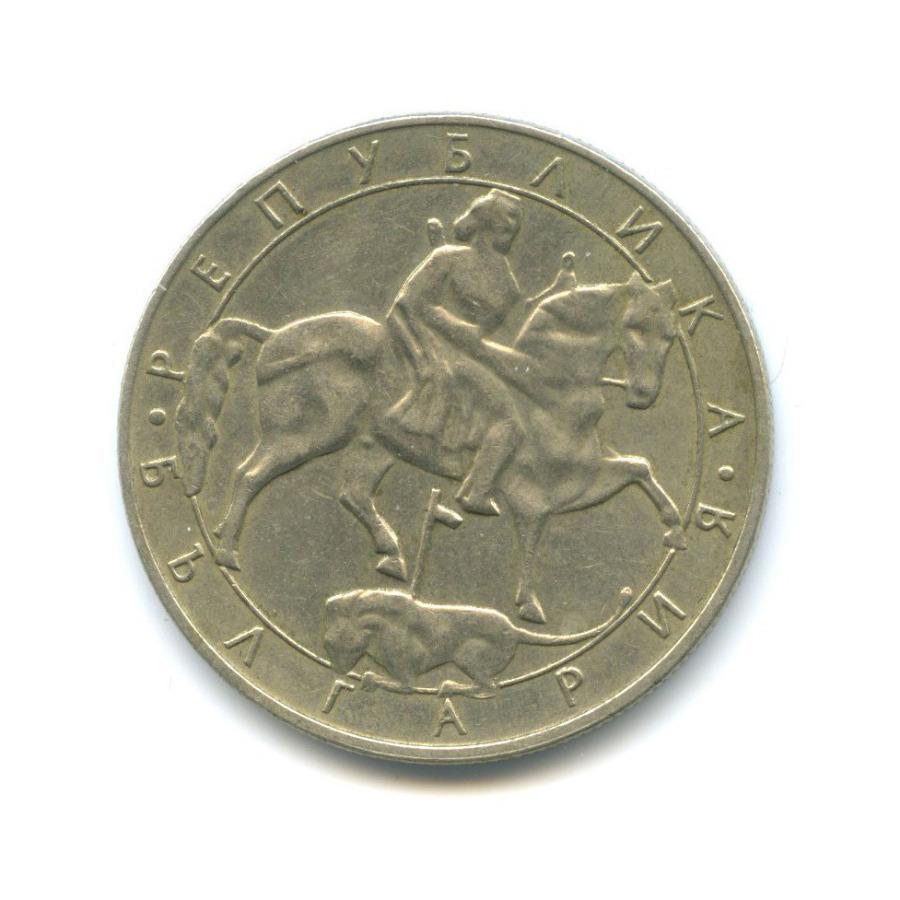 10 левов 1992 года (Болгария)