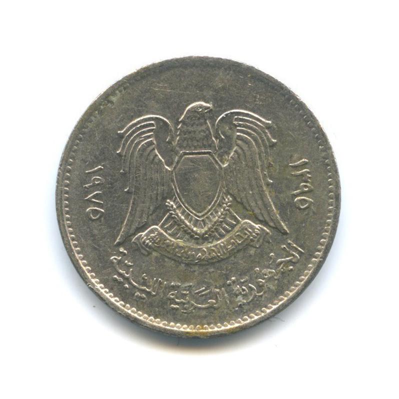 20 дирхамов, Ливия 1975 года